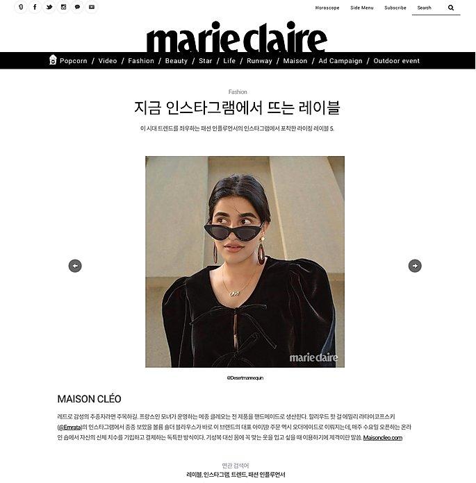 Marie Claire / MaisonCléo